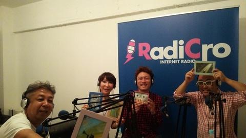 RadiCroラジオ☆MidnightLovers出演(2回目)☆の画像