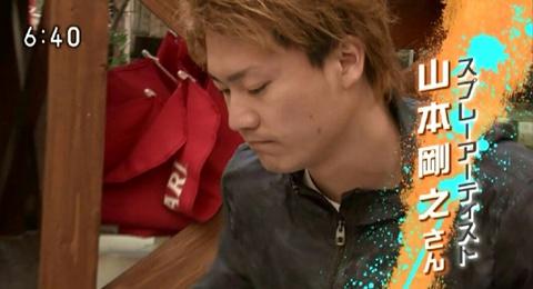 NHK『ニュースKOBE発』出演!の画像