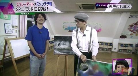 読売テレビ『かんさい情報ネットten』出演の画像