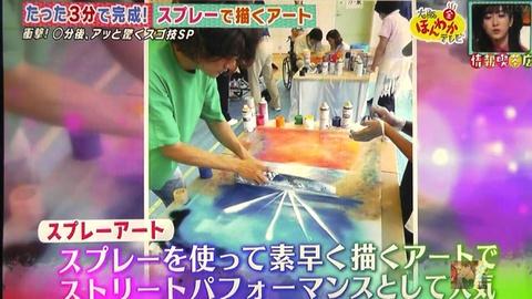 読売テレビ『大阪ほんわかテレビ』出演の画像
