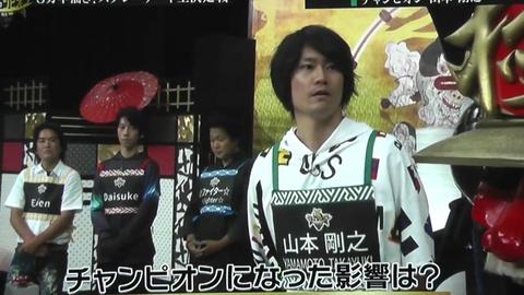テレビ東京『テレビチャンピオン極』第2回スプレーアート王決定戦出演の画像