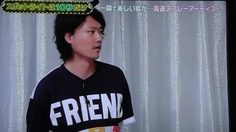 日本テレビ『超問クイズ!2時間スペシャル』出演の画像