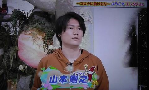 毎日放送『ちちんぷいぷい』出演の画像