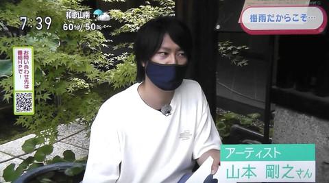 NHK『ウィークエンド関西』出演の画像