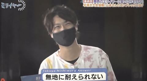 テレビ大阪『関西のミライヤーに会いに行こうSP』出演の画像