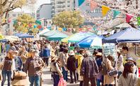 ☆湊川公園手しごと市☆出展の画像