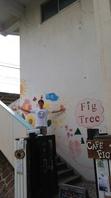 巨大外壁アートの画像