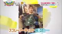 日本テレビ『ZIP!』出演の画像
