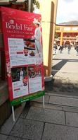生田神社会館【春のビッグブライダルフェア】の画像