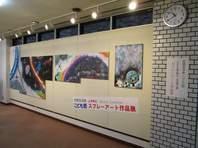 スプレーアート展示会の画像
