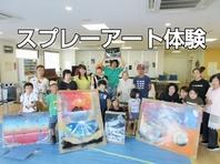スプレーアート体験イベント(病院)の画像
