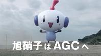 AGC株式会社(旭硝子)とコラボリアガラスアートの画像