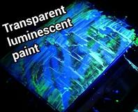 スプレーアート制作動画(透明発光塗料)の画像