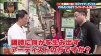 ABC朝日放送『今ちゃんの実は...』動画アップの画像