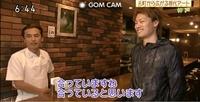 神戸ステーキスタンド「RUKE」